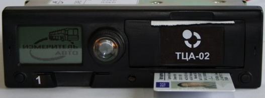 TCA-NK02