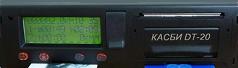 Тахограф Касби DT-20М