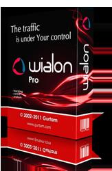 Спутниковая система Wialon Pro – мониторинг автотранспорта стал еще проще